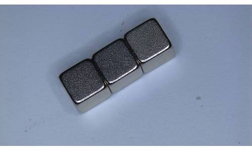 cube magnétique domaine métrologie